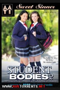 Студенческие Тела 2 | Student Bodies 2
