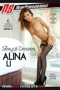 Сексуальные Желания Alina Li | Sexual Desires Of Alina Li