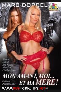 Мой любовник, я и... моя мать | Mon Amant, Moi... et Ma Mere