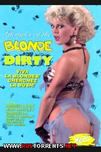 ����� ����� ���������� ��������� | Lifestyles of the Blonde and Dirty