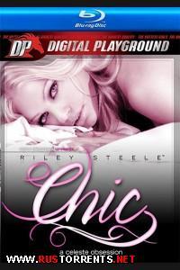 Постер:Райли Стил: Шик (HD Video)