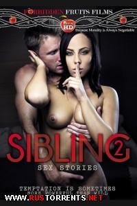 Секс-Истории Братьев и Сестёр 2 | Sibling Sex Stories 2