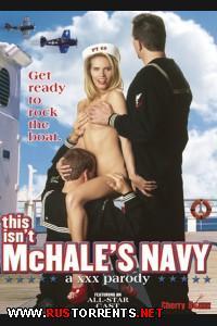 Это Не Флот Макхэйла: XXX Пародия | This Isn't McHale's Navy: A XXX Parody