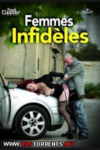 Неверные Женщины   Femmes Infideles / women Infidels