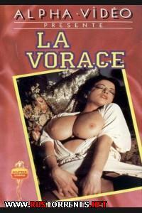 Маскарад | La Vorace