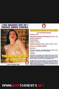 Извращенные Наслаждения  | Les Vices caches d'eva blue