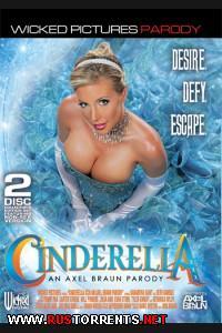 Золушка - Порно Пародия   Cinderella XXX: An Axel Braun Parody