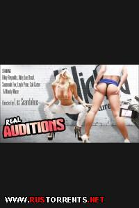 �������� ������������� | Real Auditions