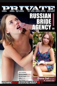 Русское брачное агенство | Russian Bride Agency