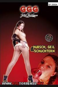 ��������, ���������� � ����������� | GGG Hubsch Geil Und Schuchtern