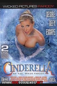 ������� ��� | Cinderella XXX: An Axel Braun Parody