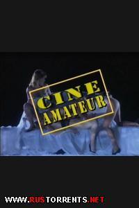 ������������ ����  | Cine amateur