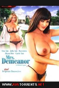 ������� ������� | Mrs Demeanor