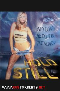 �� �������� | Hold Still