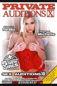 ����-������������� 10 - ������ ������ | Sex Auditions 10- Discover Michelle