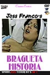 История Брагеты | Bragueta Historia / Bragueta Story