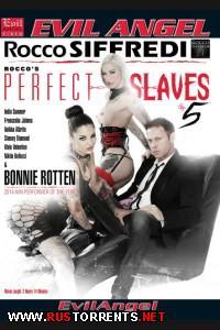���������� ������ ����� 5 | Rocco's Perfect Slaves 5
