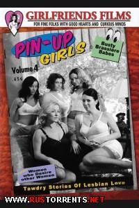 Девушки С Обложки # 4 | Pin Up Girls # 4