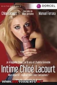 Интим Chloe Lacourt | Intime Chloe Lacourt