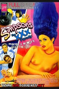 Симпсоны XXX Пародия | Simpsons The XXX Parody: Marge & Homer's Sex Tape!