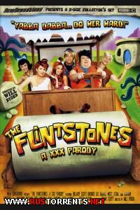 �����������: XXX ������� | The Flintstones: A XXX Parody