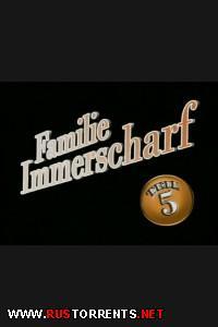 Семейка Иммершафт 5 | Familie Immerscharft 5