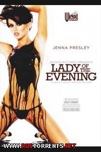 Леди на вечер | Lady Of The Evening