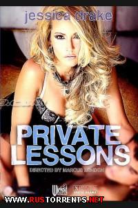 ������� ����� |  Private Lessons