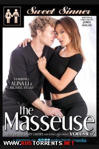 Массажистка 7 | The Masseuse 7