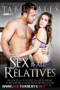 Родственный Секс | Sex Is All Relatives