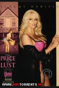 ���� ������ (� ������� ���������) | The Price of Lust