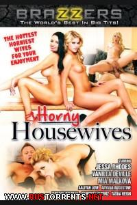 ������������ ����������� | Horny Housewives