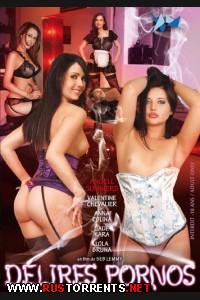 Порно-горячка  | Delires Pornos