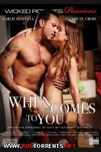 ����� ���� ������� �� ��� | When It Comes To You