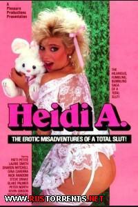 Эротические несчастные случаи полной шлюхи | Heidi A? The Erotic Misadventures of a Total Slut
