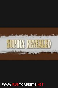 ����� ������������  | Sophia Revealed