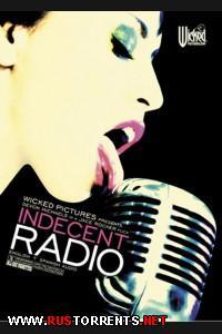 Неприличное Радио   Indecent Radio