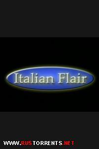 ����������� ������ | Italian Flair