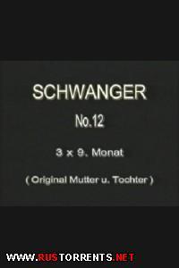 Три на 9-ом месяце | Schwanger #12 - 3 x 9. Monat