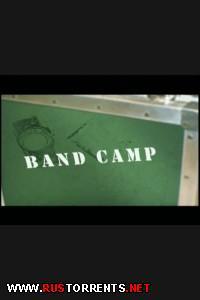 Оркестр  | Band Camp