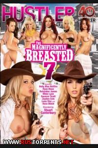 Великолепная грудь #7 | The Magnificently Breasted #7