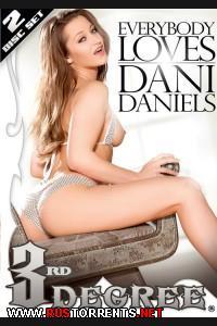 Все Любят Dani Daniels | Everybody Loves Dani Daniels