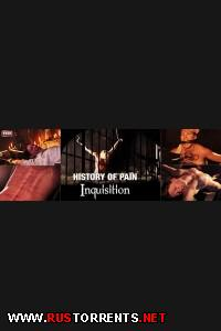 ������ ���� - ���������� | History of Pain - Inquisition