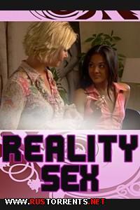 �������� ���� | Reality Sex
