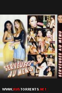 Официантки по прейскуранту | Serveuses Au Menu Bamboo, Priva . Cheyenne ,Decibelle
