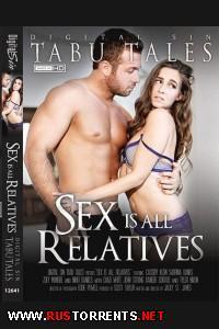 Sex Is All Relatives / Родственный Секс  |