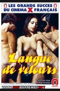 Язык нежности | Langue De Velours