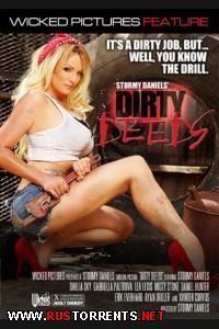 Грязные делишки | Dirty Deeds Dahlia Sky, Gabriella Paltrova, Lea Lexis, Misty Stone, Stormy Daniels