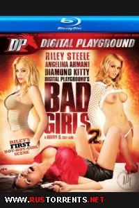 Плохие девочки 2 (HD Video) | Bad Girls 2