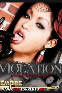 Нарушение Скин Даймон | Violation Of Skin Diamond